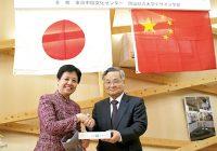 中国著名企業ロゴマークデザイン展は岡山県立大学で展示