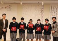 埼玉県の中学生が「中国初体験」