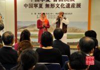 寧夏無形文化遺産展を開催