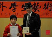 中国文化中心举行青少年陶笛演奏交流