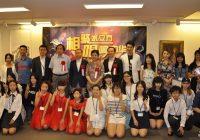 海外华裔青少年中文歌曲大赛,唱响端午节