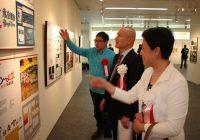 """""""中国著名企业徽标设计展""""在日本濑户内市美术馆举办"""
