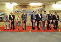 """文化中心举办""""三峡工程文物保护成果展"""""""