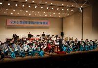 中国民族音楽会は神戸にて演奏