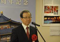 孫文生誕150周年記念—-孫文と華僑華人写真展