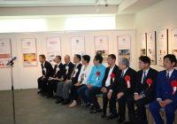 中国著名企業ロゴマークデザイン展は瀬戸内市立美術館で開催