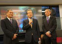 「福建—烏龍茶の故郷と福清黄檗の印象」写真展が東京で開幕