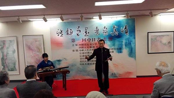 阳光导报:新春书画展暨唐诗吟诵会隆重举办
