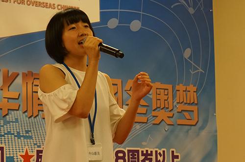 熱唱の数々 海外華人中国語歌コンテスト開催