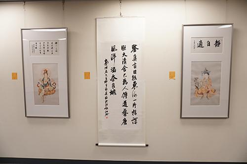 天雨流芳 江吟· 程澄二人展が東京で開幕