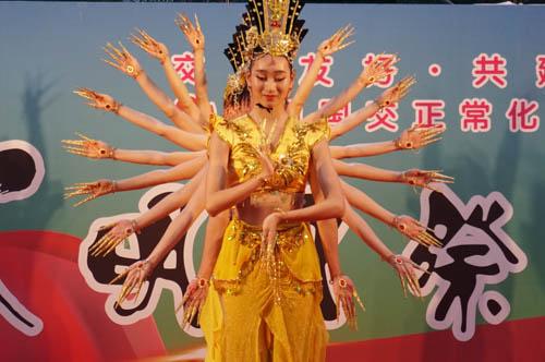 浙江歌舞剧院热演大阪中秋明月节
