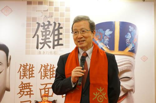 程永華大使が新年の挨拶に文化センターを来訪