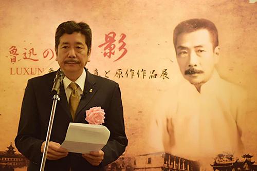 「魯迅の面影―魯迅の写真と原作作品展」が文化センターで開催