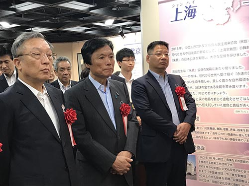 「友誼の道〜池田大作と中国〜」福岡展が開催