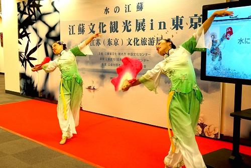 江苏省文化旅游推介会在中国文化中心举办