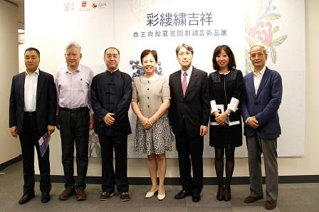 「彩縷繡吉祥–恭王府館藏民間刺繍芸術品展」が開催