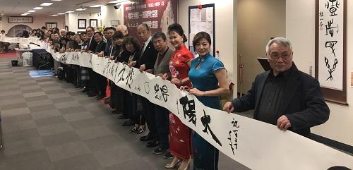 「东京国际甲骨文艺术节」在中心开幕