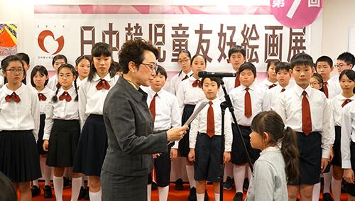 世界平和への夢を育む第7回日中韓児童友好絵画展開催
