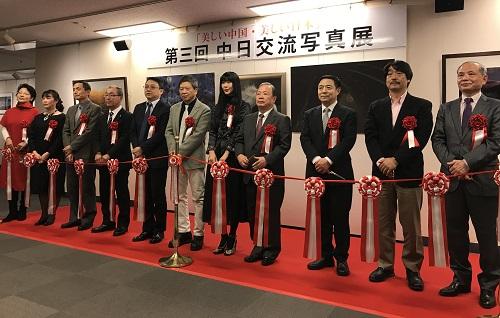 「美しい中国・美しい日本」写真展開催