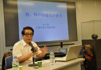 国医大師張大寧教授が「中医学シリーズ講座」初回講師を担当