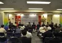 『温家宝引用詩文集―温文爾雅』日本語版出版記念会が開催