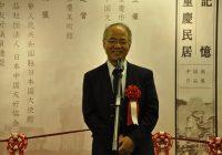 記憶・重慶民居―中国画作品展開幕