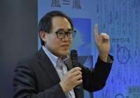 中文導報:熱気溢れる張大順甲骨文講演会