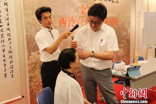 中新網:中医鍼灸講座が中国文化センターで開催