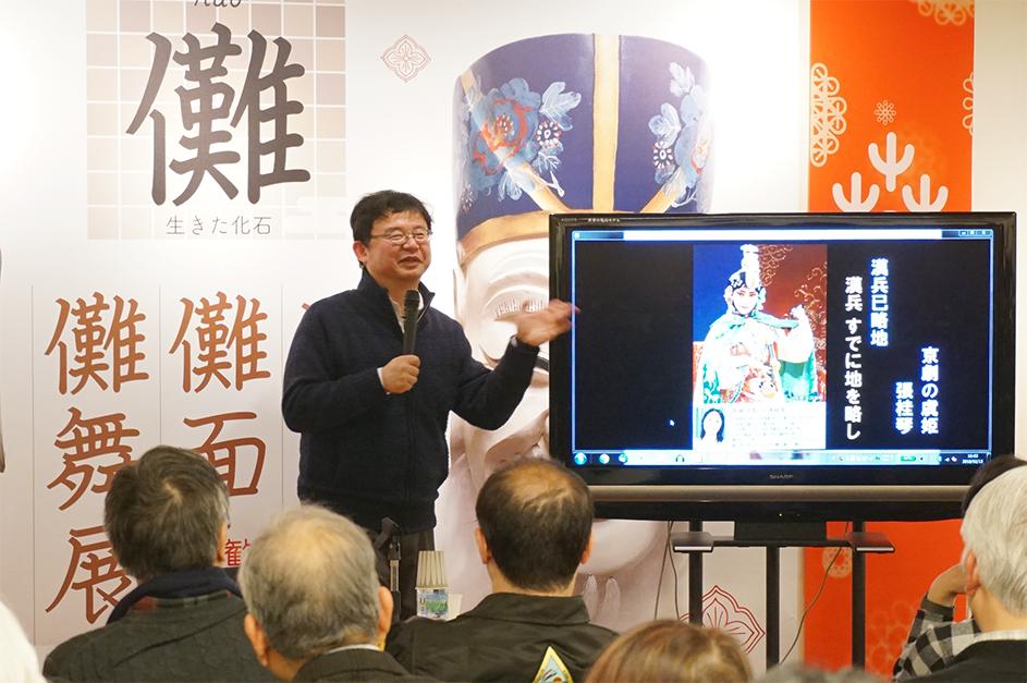 """文化中心""""中国戏曲系列讲座""""开讲"""