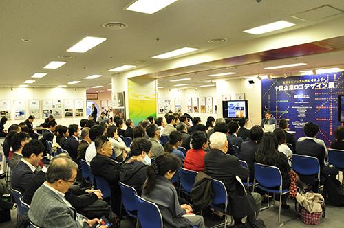 「中国企業ロゴ展」中日企業家100名以上が参加