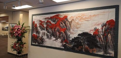 中国文化センター
