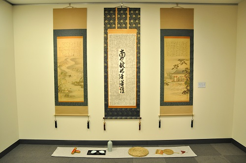 仏法の無限の広がり「紹興縁—中日茶禅書文展」が開催