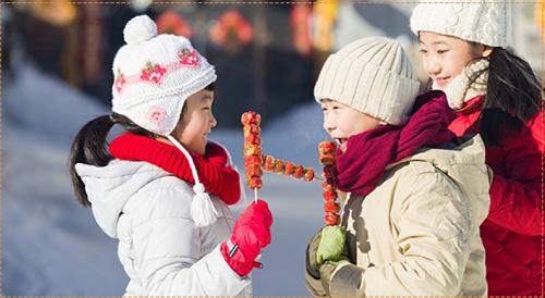 春節のおはなし3「食べて飲んで遊んで楽しいお正月(1)」