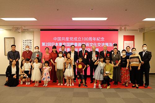 中国共産党成立100周年を紀念する展覧会を開催